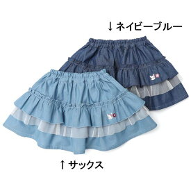 【50%OFF SALE セール】coeur a coeur (クーラクール ) ブルマ付きスカート (70〜100cm) 女の子 70cm 80cm 90cm 95cm 100cm キムラタン 子供服 [アウター]bbySM