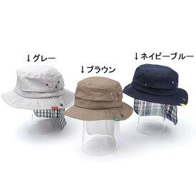 【送料無料】【50%OFF SALE ファイナルセール】La Chiave (ラ キエーベ ) 帽子 (48〜56cm) 男の子 48cm 50cm 52cm 54cm 56cm キムラタン 子供服 本体綿100% 半額以下