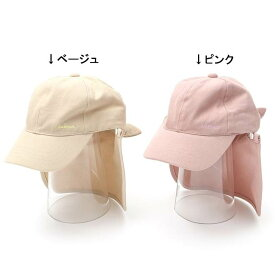 【送料無料】Bobson (ボブソン ) 帽子 (S〜L) 女の子 S M L キムラタン 子供服 綿100%