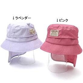 【送料無料】【50%OFF SALE ファイナルセール】Bobson (ボブソン ) 帽子 (48〜56cm) 女の子 48cm 50cm 52cm 54cm 56cm キムラタン 子供服 本体綿100% 半額以下