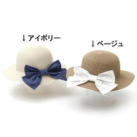 【送料無料】【50%OFF SALE ファイナルセール】Bobson (ボブソン ) 帽子 (48〜56cm) 女の子 48cm 50cm 52cm 54cm 56cm キムラタン 子供服 半額以下