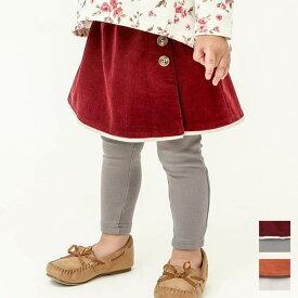 【50%OFF SALE クリアランスセール】Biquette Club (ビケットクラブ ) レギンス付スカート (80〜95cm) 女の子 80cm 90cm 95cm キムラタン 子供服