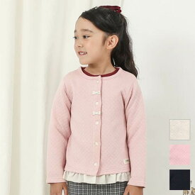 【送料無料】Biquette (ビケット ) カーディガン (80〜130cm) 女の子 80cm 90cm 95cm 100cm 110cm 120cm 130cm キムラタン 子供服