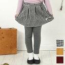 【送料無料】【レビューキャンペーン対象商品】Biquette (ビケット ) スカート付スパッツ (80〜130cm) 女の子 80cm 90…