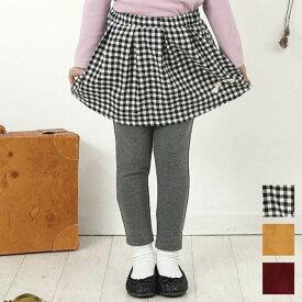 【送料無料】【レビューキャンペーン対象商品】Biquette (ビケット ) スカート付スパッツ (80〜130cm) 女の子 80cm 90cm 95cm 100cm 110cm 120cm 130cm キムラタン 子供服