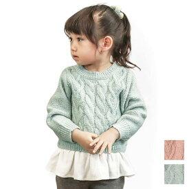 【送料無料】Biquette Club (ビケットクラブ ) セーター (SS〜L) 女の子 SS S M L キムラタン 子供服