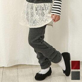 Biquette (ビケット ) スカートつきパンツ (80〜130cm) 女の子 80cm 90cm 95cm 100cm 110cm 120cm 130cm キムラタン 子供服