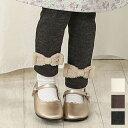 【送料無料】【レビューキャンペーン対象商品】Biquette (ビケット ) スパッツ (80〜130cm) 女の子 80cm 90cm 95cm 10…