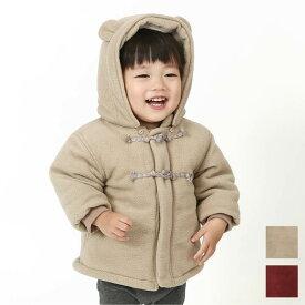 【50%OFF SALE ファイナルセール】Piccolo (ピッコロ ) コート (80〜95cm) 女の子 男の子 80cm 90cm 95cm キムラタン 子供服 [アウター]bbyAW