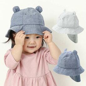 Piccolo (ピッコロ ) 帽子 (46〜50cm) 女の子 男の子 46cm 48cm 50cm キムラタン 子供服[雑貨]bbySP/bbySM