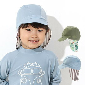 【55%OFF SALE 均一市セール】BABBLE BOON (バブルブーン ) 帽子 (S〜M) 男の子 S M キムラタン 子供服