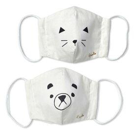 Piccolo (ピッコロ ) マスク (ベビー) 女の子 男の子 キムラタン 子供服 綿100%