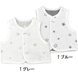 【送料無料】愛情設計 【日本製】 ベスト (50〜80cm) 女の子 男の子 キムラタン 子供服[ベビーウェア/アウター] bbyAW/bbySP/bbySM