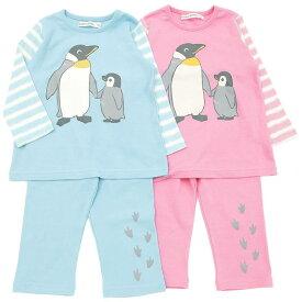 BABBLE BOON (バブルブーン ) ペンギンパジャマ(長袖) (80〜130cm) 女の子 男の子 80cm 90cm 95cm 100cm 110cm 120cm 130cm キムラタン 子供服 あす楽