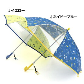 BABBLE BOON (バブルブーン ) 傘 (S〜M) 男の子 S M キムラタン 子供服 あす楽