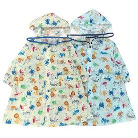 【送料無料】BABBLE BOON (バブルブーン ) レインコート (S〜L) 男の子 S M L キムラタン 子供服