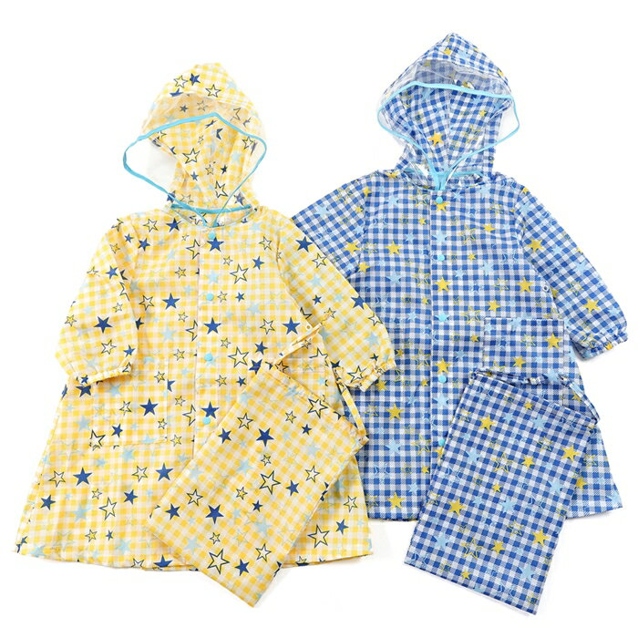 【あす楽】BABBLE BOON (バブルブーン ) レインコート (S〜L) 男の子 S M L キムラタンの子供服