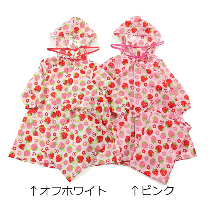BABBLE BOON (バブルブーン ) レインコート (S〜L) 女の子 S M L キムラタン 子供服 あす楽