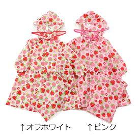 【送料無料】BABBLE BOON (バブルブーン ) レインコート (S〜L) 女の子 S M L キムラタン 子供服
