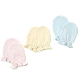 【40%OFF SALE 出産準備セール】 愛情設計 【日本製】ミトン(フリー) キムラタン 子供服 ベビー服 あす楽