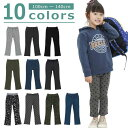 【24時間限定 送料無料】【レビューキャンペーン対象商品】mainichi (マイニチ ) ロングパンツ (100〜140cm) 女の子 …