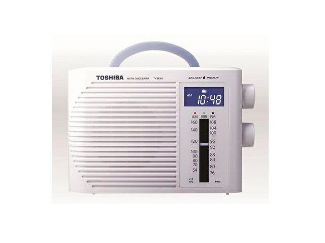 【納期約7〜10日】TY-BR30F(W) [TOSHIBA 東芝] 防水型クロックラジオ CUTEBEAT キュートビート ホワイト TYBR30FW