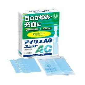 【第2類医薬品】アイリスAGユニット 18本入