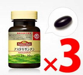 ネイチャーメイド アスタキサンチン 30粒×3セット(4987035262015)