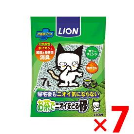 【納期約1〜2週間】ライオン お茶でニオイをとる砂 7L×7個(4903351061002)