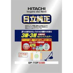 【納期約7〜10日】HITACHI 日立 抗菌防臭 3種・3層HEパックフィルター(5枚入り) GP-110F GP110F