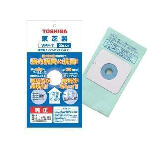 【納期約7〜10日】TOSHIBA 東芝 純正 紙パックフィルター(3枚入り) VPF-7 VPF7