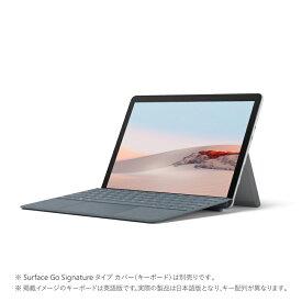 【納期約2週間】【お一人様1台限り】【代引き不可】Microsoft マイクロソフト TFZ-00011 ノートパソコン Surface Go 2 LTE m3/8GB/128GB プラチナ TFZ00011