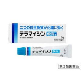 【第2類医薬品】テラマイシン軟膏a 6g