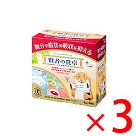 ※お一人様3点まで※(541219)大塚製薬 賢者の食卓 ダブルサポート (6g×30包) × 3個セット【特定保健用食品】