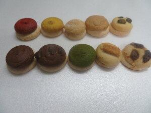 とけるクッキー。20個詰め合わせ。フレンチメレンゲの上に色々な、お味のサクホロクッキーを合わせました。プレゼント用にラッピングもさせて頂けます。