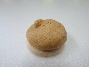 『とけるクッキー』 シナモン クルミクッキー 焼き菓子 バター 焼菓子 スイーツ サクホロクッキー おいしい お菓子 ほろほろ 美味しい メレンゲ 柔らかい 美味しいお菓子 おやつ お取り寄せ