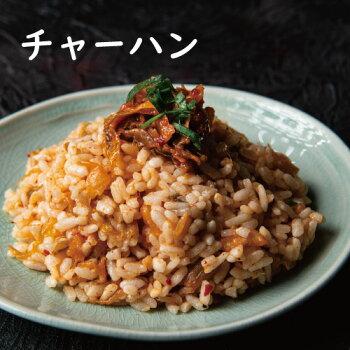 【国産・キムチ高菜210g(70g×3袋)】手作り・タカナ・たかな・たか菜・キムチ・漬物