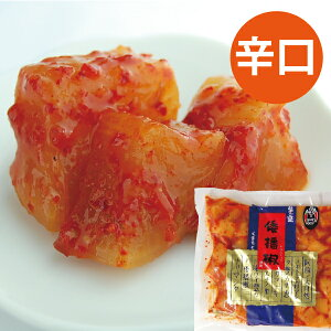 【国産・大根キムチ(辛口)】【300g】倭播椒・わばんしょう・漬物・カクテギ・カクテキ・キムチ