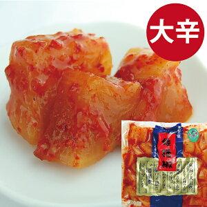 【国産・大根キムチ(大辛)】【300g】倭播椒・わばんしょう・漬物・カクテギ・キムチ・激辛・キムチ・カクテキ