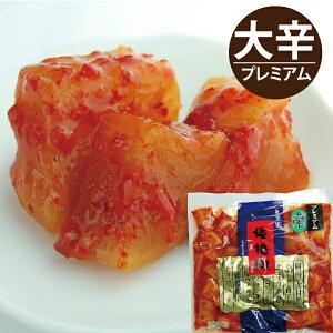 【国産・大根キムチ(激辛・プレミアム大辛)】【300g】倭播椒・わばんしょう・漬物・カクテギ・カクテキ・キムチ