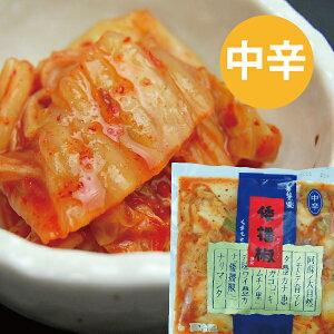 【国産・白菜キムチ(中辛)】300g・倭播椒・わばんしょう・キムチ・漬物・手作り