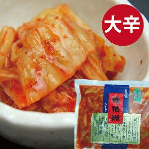 【国産・白菜キムチ(大辛)】300g倭播椒・わばんしょう・キムチ・漬物・手作り