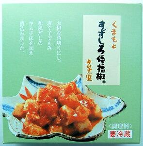 【国産】【すずしろ倭播椒箱入】【辛口】大根キムチ・カクテキ・漬物・カクテギ