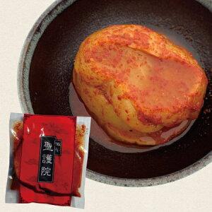 【国産・激辛聖護院大根】熊本産・しょうごいん・大根・甘辛・漬物