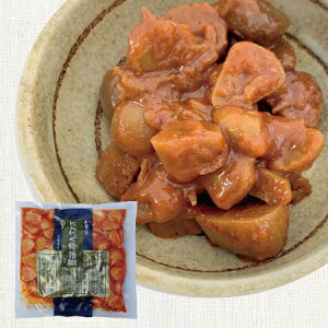【国産・にんにく倭播椒・にんにくキムチ】ニンニク・にんにく・キムチ・漬物・わばんしょう