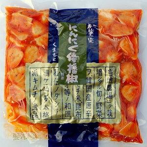 【国産】【熊本産】【にんにく倭播椒・にんにくキムチ】ニンニク・にんにく・キムチ・漬物・わばんしょう