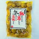 Choikarakonasu