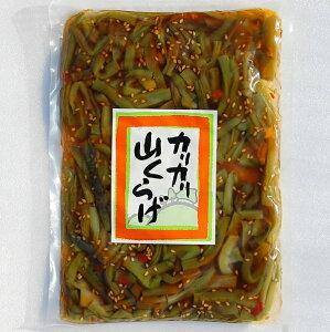 【カリカリ山くらげ】山クラゲ・山くらげ・茎キャベツ・茎きゃべつ・惣菜