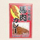Banikucurry