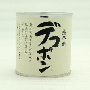 【熊本産デコポン・デコポン缶・170g】デコポン・缶詰・缶詰め・かんづめ・熊本産・熊本・土産・ご当地